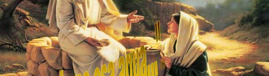 Con Santa Catalina de Siena, sigue el curso de espiritualidad de Mons. Aguer.